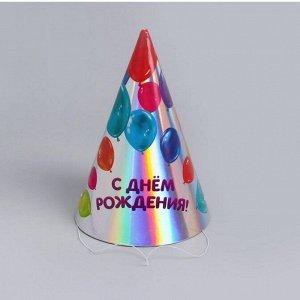 Колпак голография С Днем рождения шарики набор