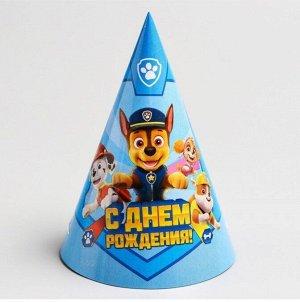 Колпак бумага Щенячий патруль С Днем рождения! набор 10 шт