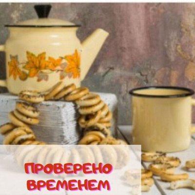 Посуда достойная Вашего дома! Майские скидки! — Эмалированная посуда. Ковши, дуршлаки, чайники — Посуда