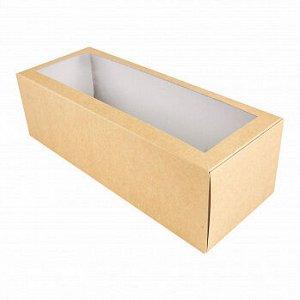 Коробка для рулета 26*10*8 см Крафт с окном