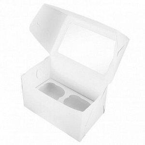 Коробка для капкейков 2 ячейки, Белая с окном