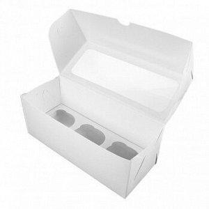 Коробка для капкейков 3 ячейки, Белая с окном