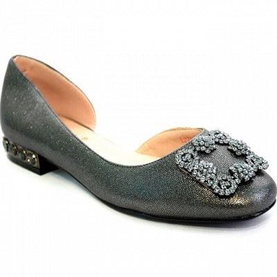 Обувь **Непоседа. Новинки для всей семьи, весна-лето — Женская повседневная обувь — Без каблука