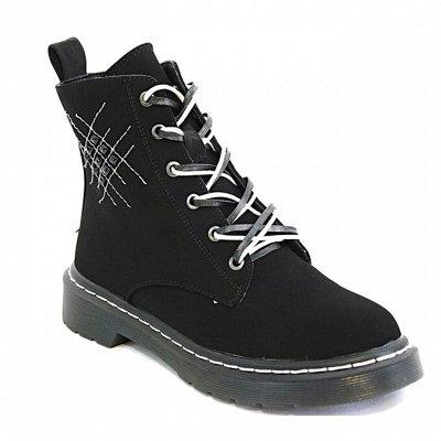 Обувь **Непоседа. Новинки для всей семьи, весна-лето — Демисезонная женская обувь — Осенние