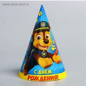 Колпак бумага Гонщик Щенячий патруль набор 10 шт С Днем рождения!