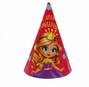 Колпак бумага С Днем рождения Принцесса ! 16 см набор 10 шт