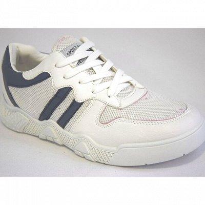 Обувь **Непоседа. Новинки для всей семьи, весна-лето. — Спортивная мужская обувь, Кроссовки, Кеды, Слипоны — На шнуровке