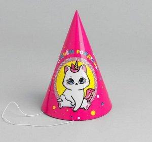 Колпак бумага С Днем рождения! радужная кошечка набор 10 шт
