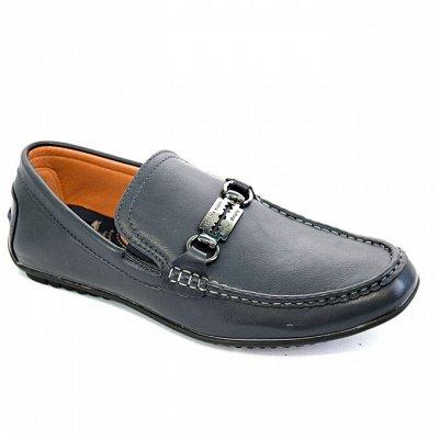 Обувь **Непоседа. Новинки для всей семьи, весна-лето. — Туфли, Повседневная мужская обувь, Открытые мужские туфли — Кожаные