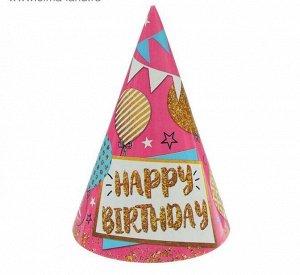 Колпак бумага С Днем рождения шары и гирлянды набор 10 шт