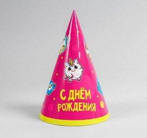 Колпак бумага С Днем рождения зверюшки  набор 10 шт