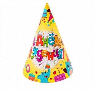 Колпак бумага С Днем рождения животные с подарками набор 6 шт 16 см