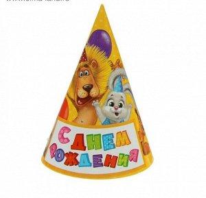 Колпак бумага С Днем рождения веселая компания набор 6 шт