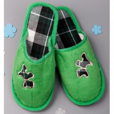 ТМ *РусБубон*. Шапочек много не бывает — Женская домашняя обувь — Тапочки