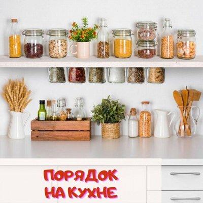 Посуда достойная Вашего дома! Майские скидки! — Стеклянные контейнеры,банки для хранения — Контейнеры и ланч-боксы