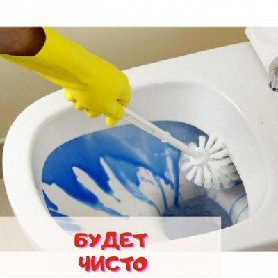Посуда достойная Вашего дома! Майские скидки! — Ерши и вантузы — Ванная