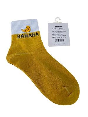 Женские носки с высокой резинкой, надписью и принтом, цвет жёлтый