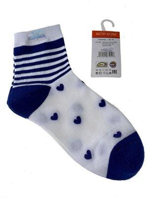 Женские носки в полоску с сердечками, цвет белый с синим