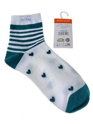 Женские носки в полоску с сердечками, цвет белый с зелёным