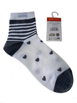 Женские носки в полоску с сердечками, цвет белый с серым
