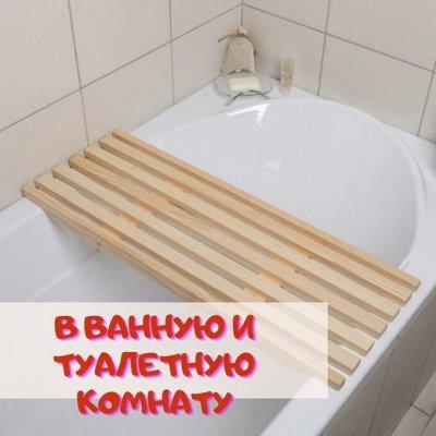 Посуда достойная Вашего дома! Майские скидки! — Сиденье в ванную, на унитаз — Сиденья