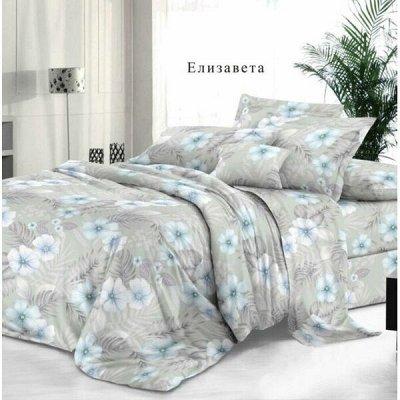 Ивановский текстиль, любимый! КПБ, полотенца, пижамки — Комплекты постельного белья - Евростандарт - 2 — Двуспальные и евро комплекты