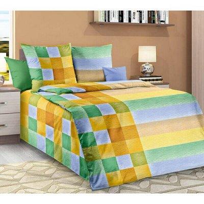 Ивановский текстиль, любимый! КПБ, полотенца, пижамки — Комплекты постельного белья - 1,5-спальные - 3 — Полутороспальные комплекты