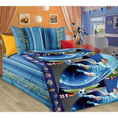 Ивановский текстиль, любимый! КПБ, полотенца, пижамки — Комплекты постельного белья - Детские — Постельное белье