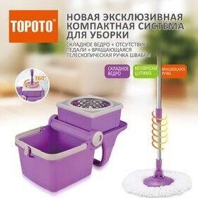Посуда достойная Вашего дома! Майские скидки! — Для уборки. Швабры и щетки — Хозяйственные товары