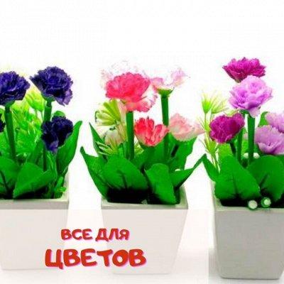 Посуда достойная Вашего дома! Майские скидки! — Все для цветов и рассады — Кашпо и горшки
