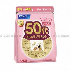 Fancl комплекс для женщин 50+ лет, 30 дн.