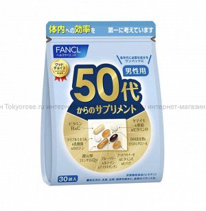 Fancl комплекс для мужчин 50+ лет, 30 дн.