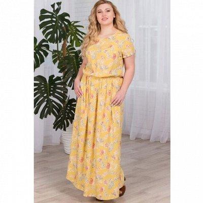 Шикарная домашняя одежда от Шарлиз. 100% гарантия цвета — Платья — Платья