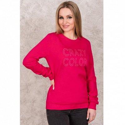 Шикарная домашняя одежда от Шарлиз. 100% гарантия цвета — Свитшоты, лонгсливы — Толстовки и свитшоты