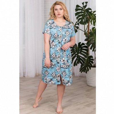 Шикарная домашняя одежда от Шарлиз. 100% гарантия цвета — Халаты — Халаты