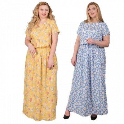 Шикарная домашняя одежда от Шарлиз. 100% гарантия цвета