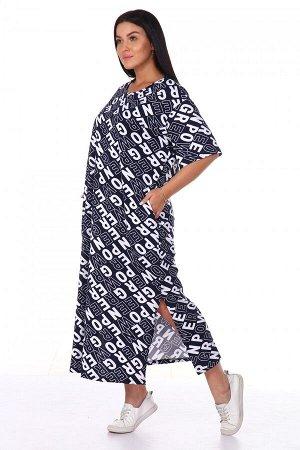 Платье Ткань: Кулирка; Состав: 100% хлопок; Размеры: 52, 54, 56, 58, 60, 62; Цвет: Буквы
