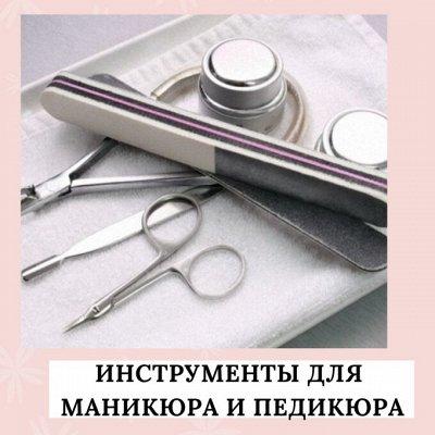 KRISTALLER — территория Профессионалов Парикмахерский рай — Инструменты для маникюра и педикюра - 2