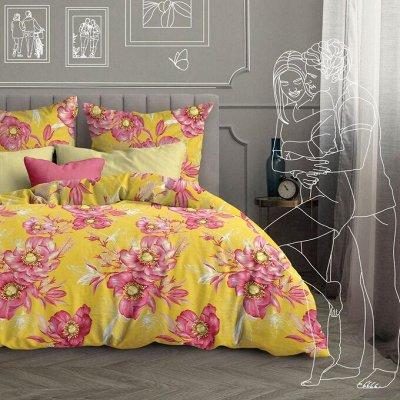 Сонное царство. Майская акция на покрывала! Новые комплекты — Семейные комплекты постельного белья — Полутороспальные комплекты
