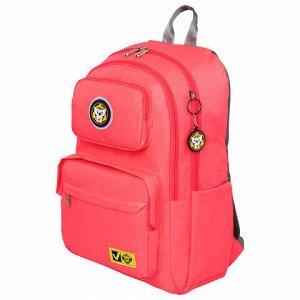 Рюкзак BRAUBERG LIGHT молодежный, с отделением для ноутбука, нагрудный ремешок, неон-коралловый, 47х31х13 см, 270298
