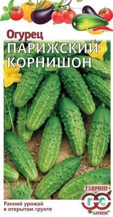 Семена Огурец 0,5 г Гавриш