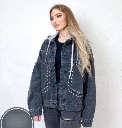 ЛЕТО БЛИЗКО! Джинсы от 499 руб! — Джинсовки — Джинсовые куртки