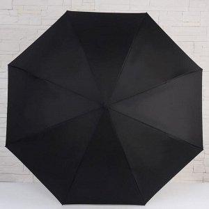 Зонт-наоборот, механический «Осенний узор», 8 спиц, R = 53 см, ручка кольцо, цвет МИКС