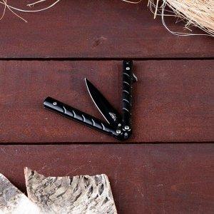 Нож-бабочка Мастер К лезвие 7,2см, рукоять диагональ, черный 16см