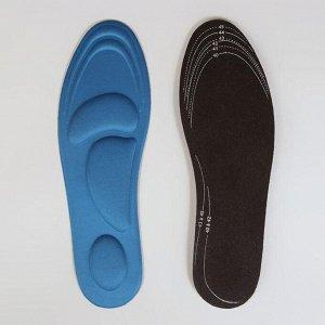 Стельки для обуви, универсальные, амортизирующие, 40-46 р-р, пара, цвет МИКС