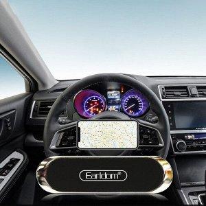 Магнитный автомобильный держатель Earldom EH63 Silver
