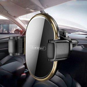 Держатель автомобильный Earldom + беспроводная зарядка 10W / Держатель в решётку вентиляции