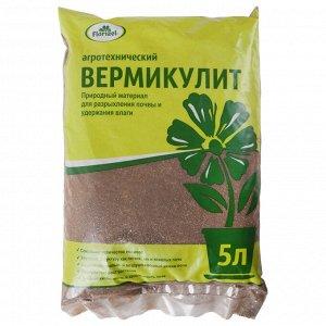 Вермикулит, 5л - Florizel