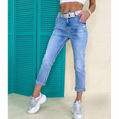 ЛЕТО БЛИЗКО! Джинсы от 499 руб! — Джинсы — Прямые джинсы