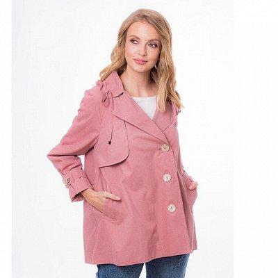 Argent - красивая Белоруссия. Распродажа. — Верхняя одежда — Верхняя одежда